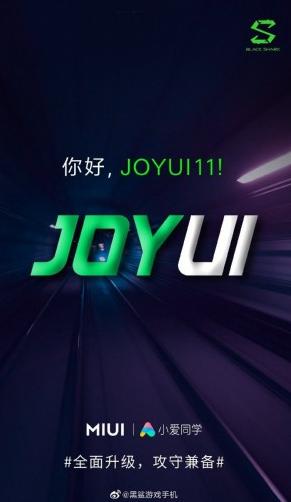 joyui11