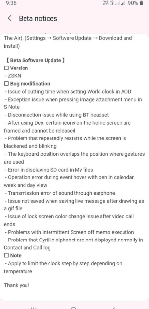 One UI 2.0 note 10