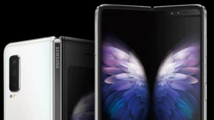 W20 5G Foldable Phone