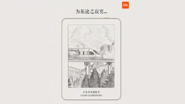 Xiaomi e-book reader