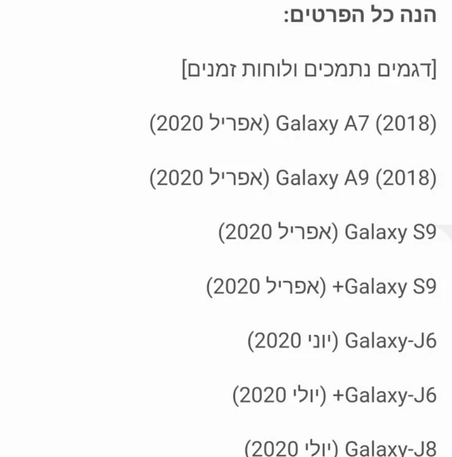 android 10 roadmap 2020