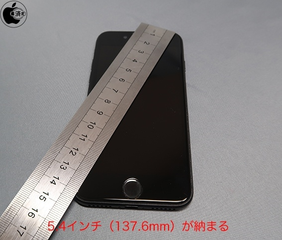 5.4-inch iPhone leak
