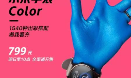 Watch Color