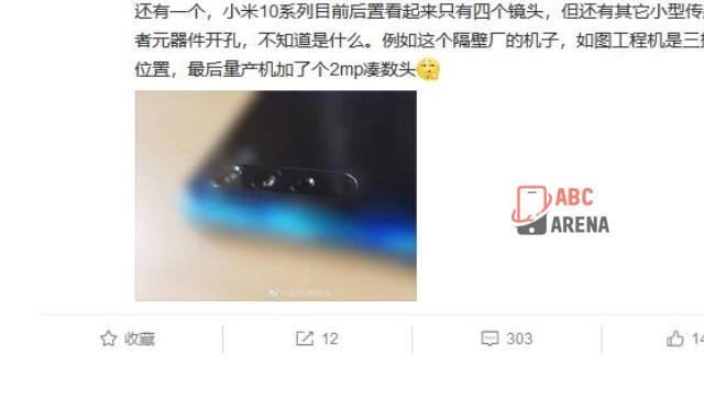Xiaomi Mi 10 4 camera