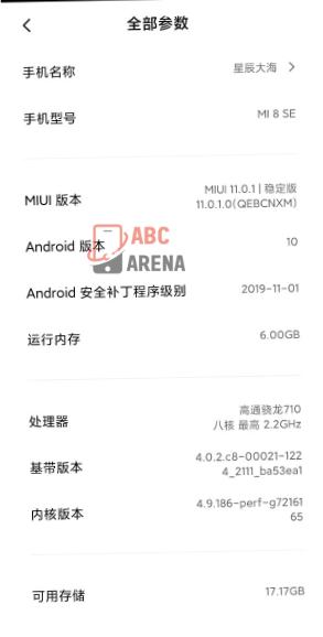 Xiaomi Mi 8 SE miui 11
