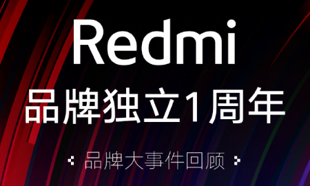 redmi 1st anniversary