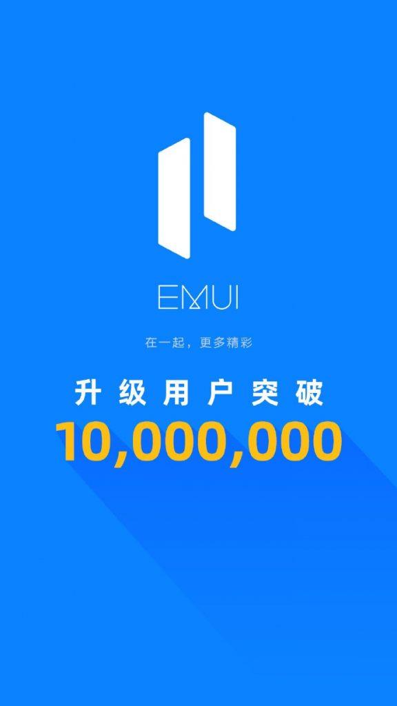 EMUI 11 3months milestone